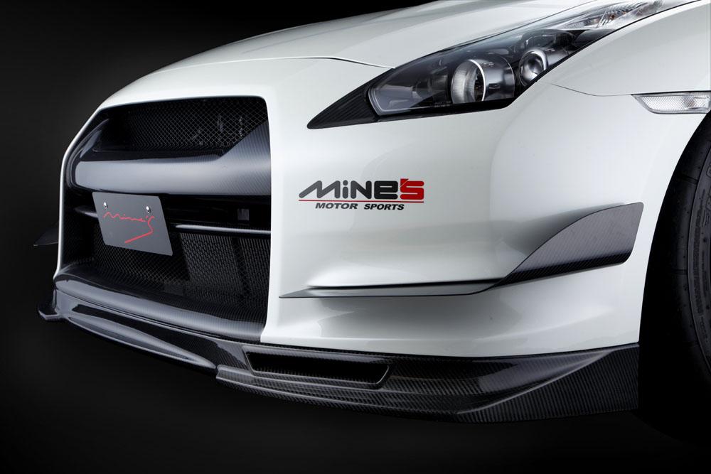 Mine S Carbon Front Bumper